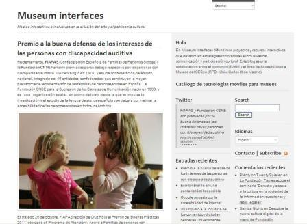 museum interfaces
